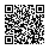 國民健康署網站QR code