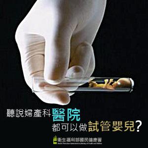新興菸品會成癮跟傳統紙菸一樣有害